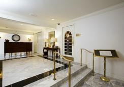 University Inn Washington DC - Washington - Lobby