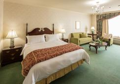 Bristol Hotel, Boutique Collection - Campbell - Bedroom