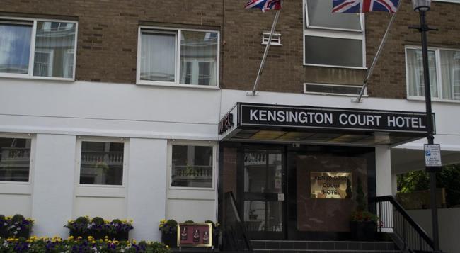 Kensington Court - London - Building
