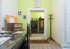 Casa Mariella - Naples - Lobby