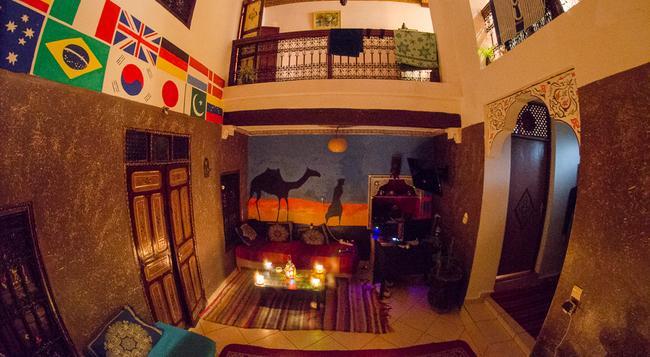 Kammy Hostel - Marrakesh - Lounge
