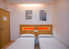 Casa Celsa-Barbantes - Santiago de Compostela - Bedroom