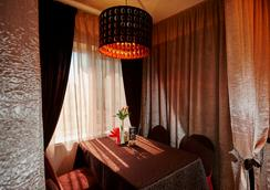 Marmelade Hotel - Perm - Restaurant