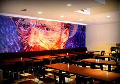 Hotel Van Gogh - Amsterdam - Restaurant
