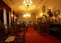 Grand Hotel De Londres - Istanbul - Lobby