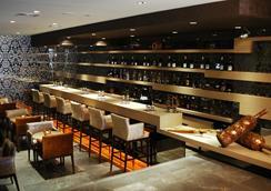 Carlton Hotel - Istanbul - Lounge