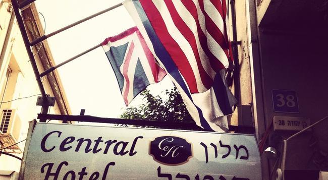 Central Hotel - Tel Aviv - Building