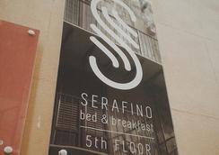 Serafino B&B - Palermo - Outdoor view