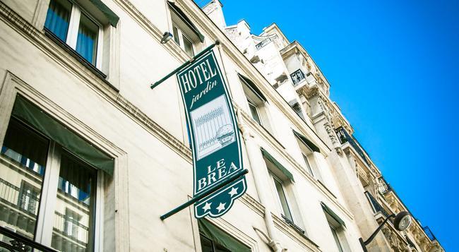 Hôtel Jardin Le Bréa - Paris - Building