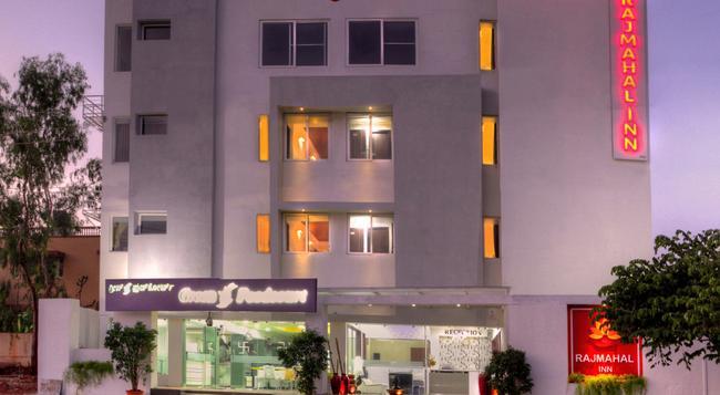 Rajmahal Inn - Mysore - Building