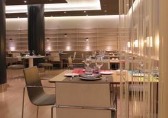 DoubleTree by Hilton Girona - Girona - Restaurant