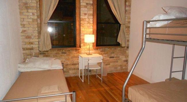 Ihsp Chicago Hostel - Chicago - Bedroom