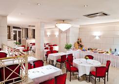 Hotel Continental - Lourdes - Restaurant