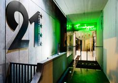 Twentyone Hotel - Rome - Building