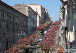 San Demetrio - Catania - Outdoor view