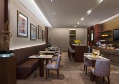 The Olympian Hong Kong - Hong Kong - Lounge