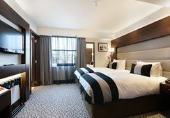 Paddington Court Rooms - London - Bedroom
