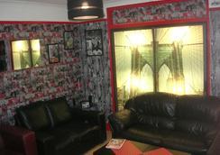 hostel1969 - London - Living room