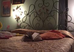 La Stagione Dell'Arte - Camaiore - Bedroom