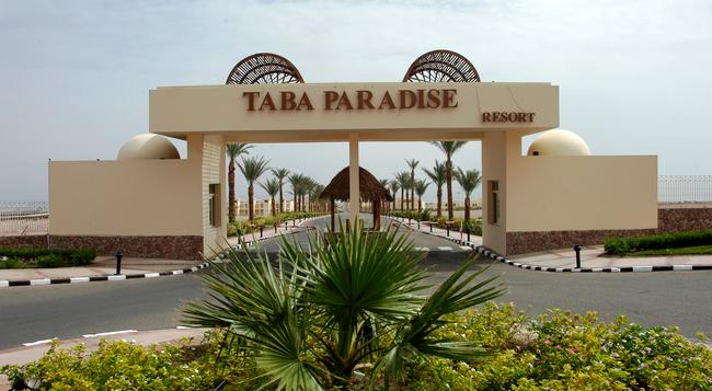 Taba Paradise Resort - Taba - Building
