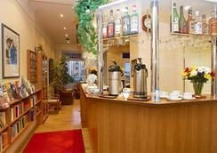Juncker's Hotel Garni - Berlin - Bar