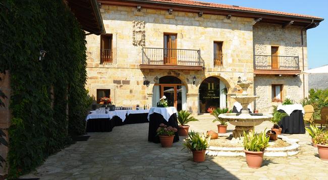 Palacio Garcia Quijano - Santander - Building
