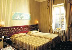 The Baileys Hotel - Rome - Rome - Bedroom