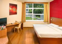 Comfort Hotel, Star Inn Salzburg - Salzburg - Bedroom