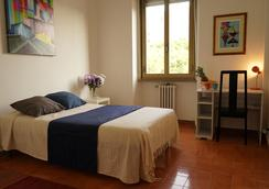 Coulourate Room - Rome - Bedroom