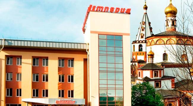 Empire Hotel - Irkutsk - Building