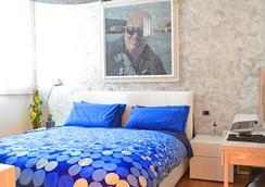 Sansiro 47 - Milan - Bedroom