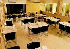 Hotel Pratap Plaza - Chennai - Restaurant