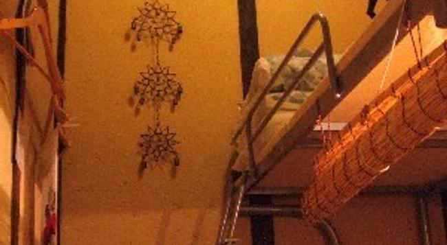 Guest House Nagomi - Kyoto - Bedroom