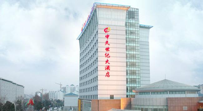 Zhong Tian Century Hotel - Wuhan - Wuhan - Building