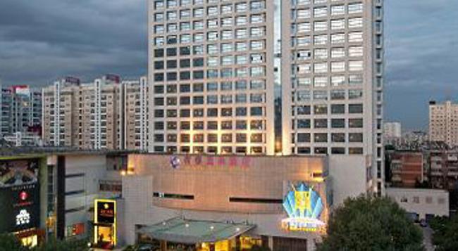 Herton Hotspring Hotel - Kunming - Building