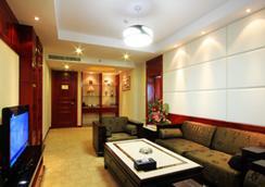The Egret Hotel - Xiamen - Xiamen - Living room