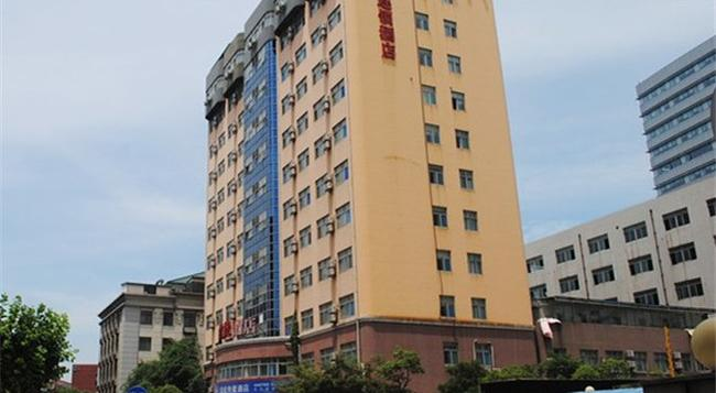 Hanting Hotel Lujiazui Software Park - Shanghai - Building