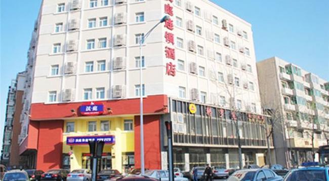 Hanting Baidi Road - Tianjin - Tianjin - Building