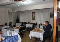 Istanbul Paris Hotel & Hostel - Istanbul - Restaurant
