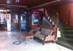 Istanbul Paris Hotel & Hostel - Istanbul - Lobby