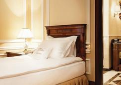Nobil Luxury Boutique Hotel - Chisinau - Bedroom