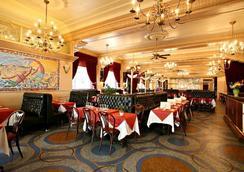 Hotel Carlton's Montmartre - Paris - Restaurant