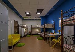 Flatcom Hostel - Minsk - Bedroom