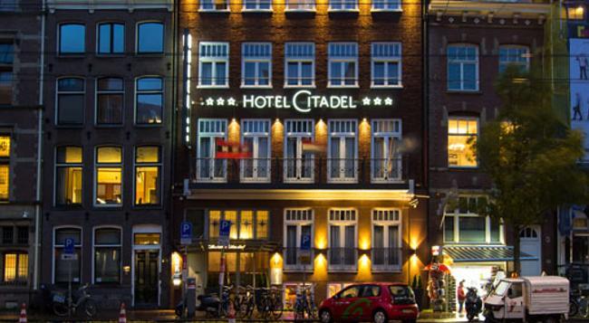 Hotel Citadel - Amsterdam - Building