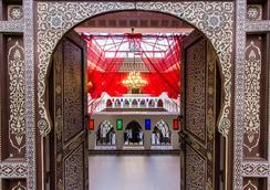 Hotel & Ryad Art Place Marrakech - Marrakesh - Lobby