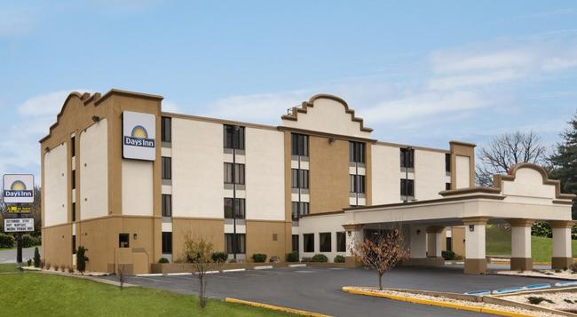 Days Inn Hagerstown - Hagerstown - Building
