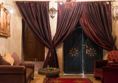 Riad Lorsya - Marrakesh - Bedroom