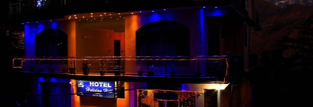 Hotel Holiday Hill - Dharamsala - Building