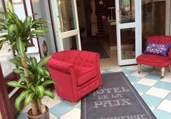 Hotel De La Paix - Limoges - Outdoor view
