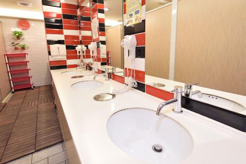 Cu Hotel Taipei - Taipei - Bathroom